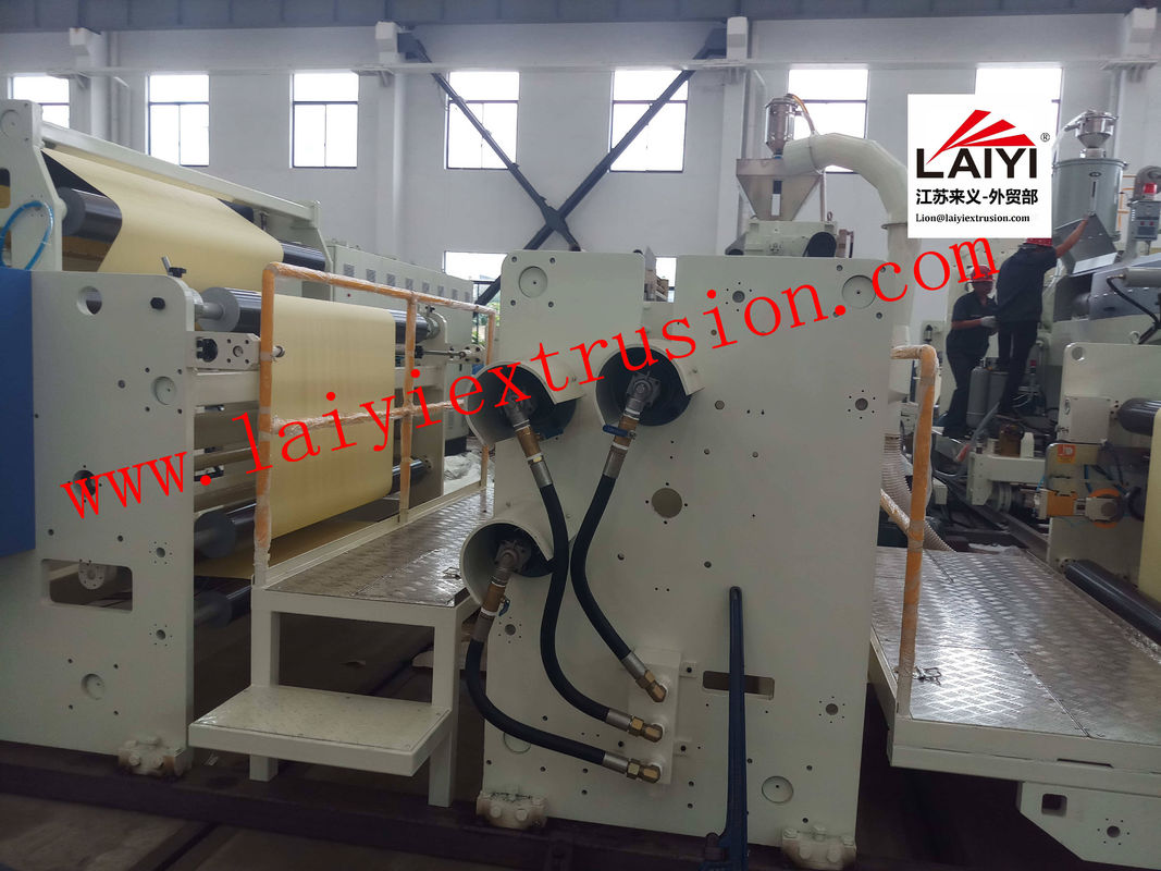 Film Thermal Automatic Lamination Machine High Work Pressure Low Noise